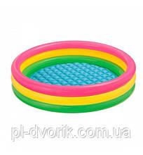 Дитячий надувний басейн Intex 57422 «Кольори заходу сонця», 147 х 33 см