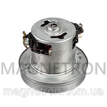 Двигатель 2200W VCM024 для пылесосов IRMATECH MOTOR