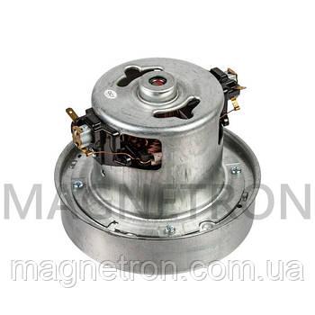 Двигатель 1400W VCM035 для пылесосов IRMATECH MOTOR