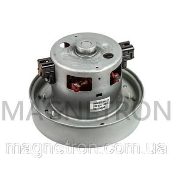 Двигатель 1600W VCM043 для пылесоса IRMATECH MOTOR