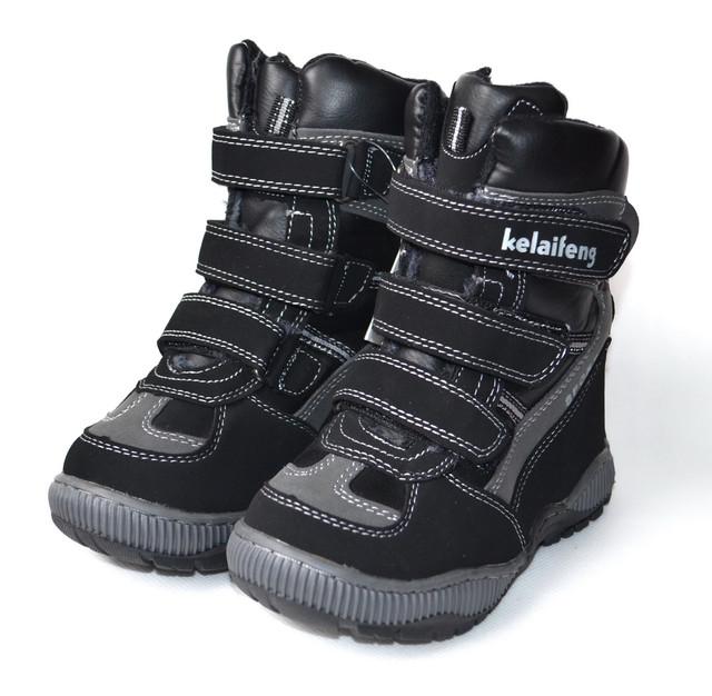 Зимние термо ботинки сапоги Kellaifeng серые 27-37р.