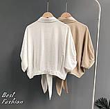 Рубашка женская белая, бежевая, 42-46, 48-52, фото 2
