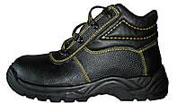 Ботинки рабочие ПУП «Универсал» м. Е765-МН, кожанные, с металлическим носком