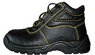Ботинки рабочие ПУП «Универсал», кожанные, с металлическим носком