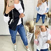 Женская куртка ветровка бомбер с капюшоном и карманами белая 42-44 46-48 50-52