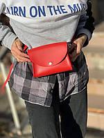 Сумка барсетка на пояс клатч женская модная с двумя ремнями из экокожи красная