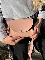Сумка барсетка на пояс клатч женская модная с двумя ремнями из экокожи розовая