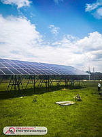 Мережева СЕС 30 кВт у м. Долина 1