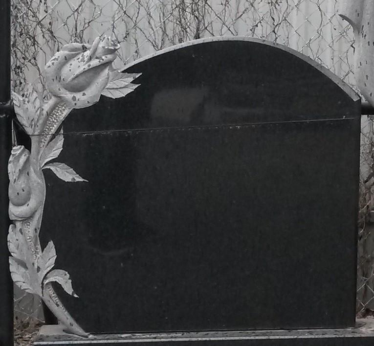 Гранит Габбро, размер детали 80/70/8