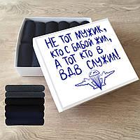 День ВДВ, Подарочный набор носков (кейс носков), 12 пар