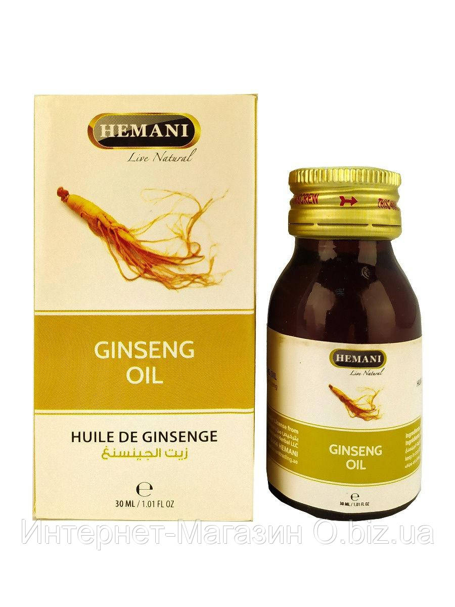 Масло женьшеня Hemani Ginseng Oil, 30 мл. Пакистан