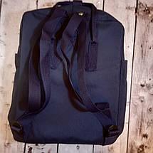 Рюкзак Fjallraven Kanken Klassic 16л синий dark-blue / Школьный портфель Канкен Классик 16л (Полиэстер), фото 2