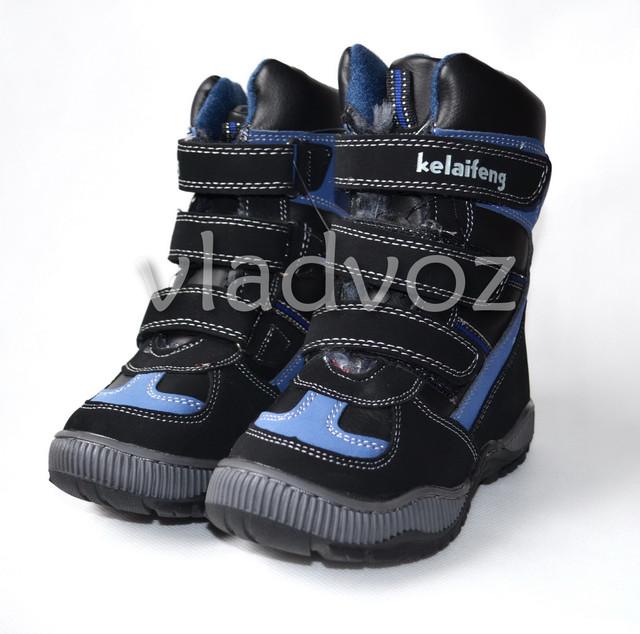 Зимние детские термо ботинки для мальчика сапоги Kellaifeng синие 27р.-32р.