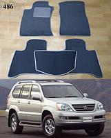 Ворсові килимки на Lexus GX 470 '02-09