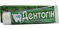 Аюрведическая зубная паста Дентогин с нимом, мятой, гвоздикой и корицей 100 грамм