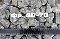 Щебінь гранітний фракції 40÷70 від 40 т.