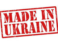 Краща чоловіча білизна в Україні за версією ICTV