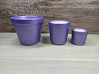 Горшок фиолетовый. Набор 3 шт. Для растений.