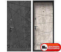 Дверь входная Дельта / Зета серии Классик ТМ Каскад