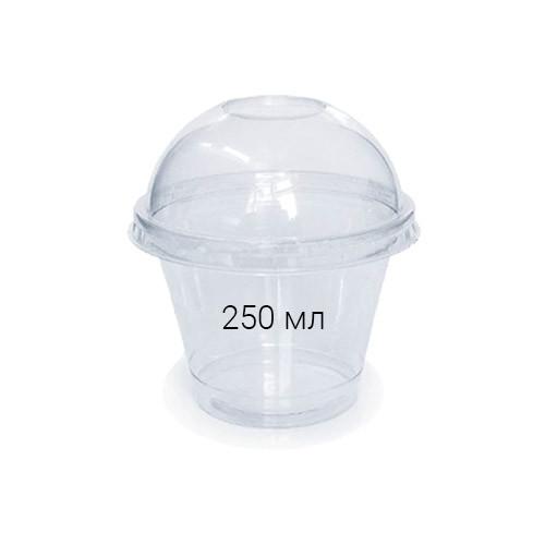 Стакан купольный 250 мл + крышка без отверстия для смузи и коктейлей - 50 шт.