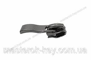Бегунок для спиральной молнии №7 Обувной усиленный Волна цвет темный никель