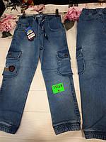 Джинсы детские для мальчика под резинку на манжетах с накладными карманами 5-8 лет,синего цвета
