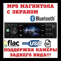 Mp5 Автомагнитола с экраном. Блютуз и микрофоном USB. Камерой заднего вида Автомобильная магнитола Fantom 3050