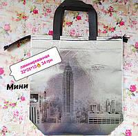 "Эко сумка BOX mini ""Нью-Йорк"". ЛАМИНИРОВАННАЯ"