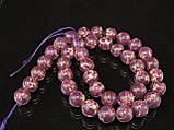 Бусы из варисцита, фиолетовые, шар 10мм, фото 3
