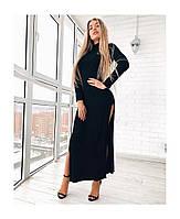 Женское платье в пол под горло с разрезами по бокам 38