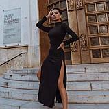 Женское платье в пол под горло с разрезами по бокам 38, фото 4