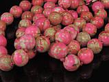 Бусы из варисцита, розовые,шар 12мм с замком, фото 2