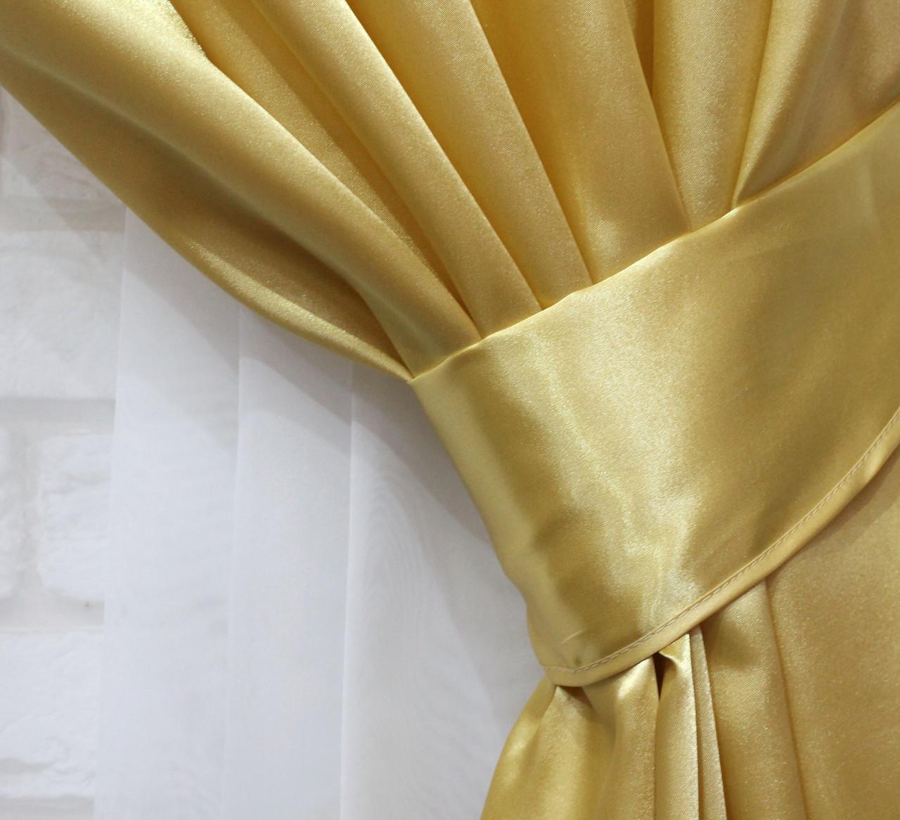 Однотонная ткань атлас. Ширина в рулоне 1,5м. Цвет золотистый. 24ша