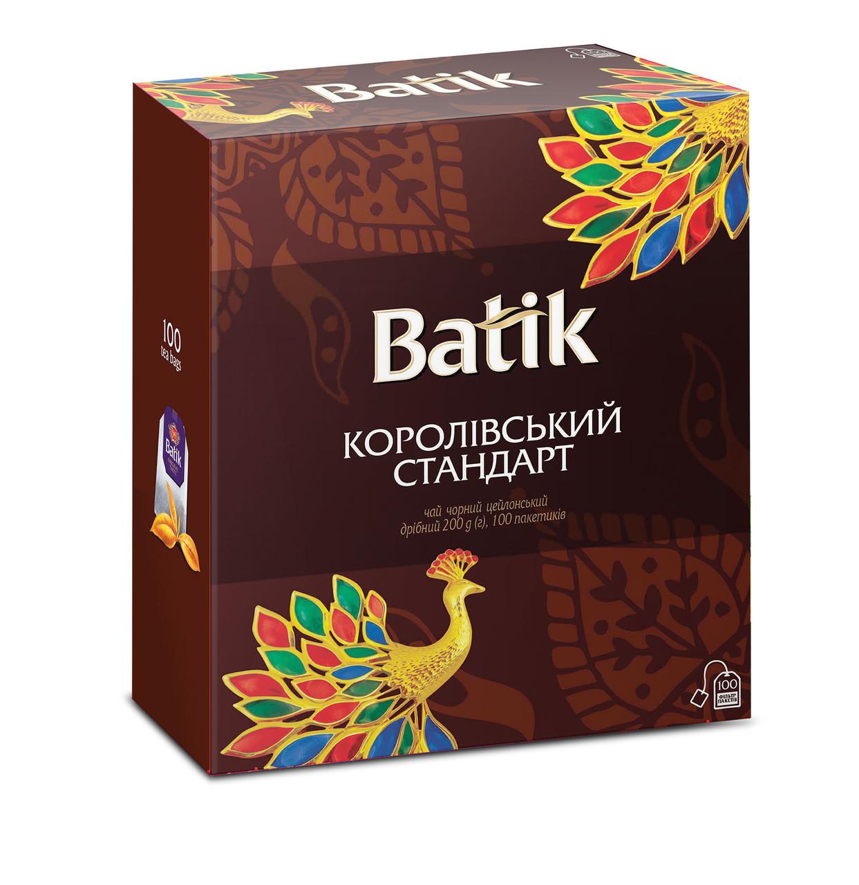 Чай Batik чорний Королівський Стандарт цейлонський пакетований 100*2 г