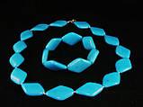 Набор из голубой бирюзы, ромб, фото 2