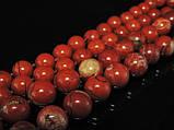 Бусы из красной  яшмы, шар 10мм, фото 2