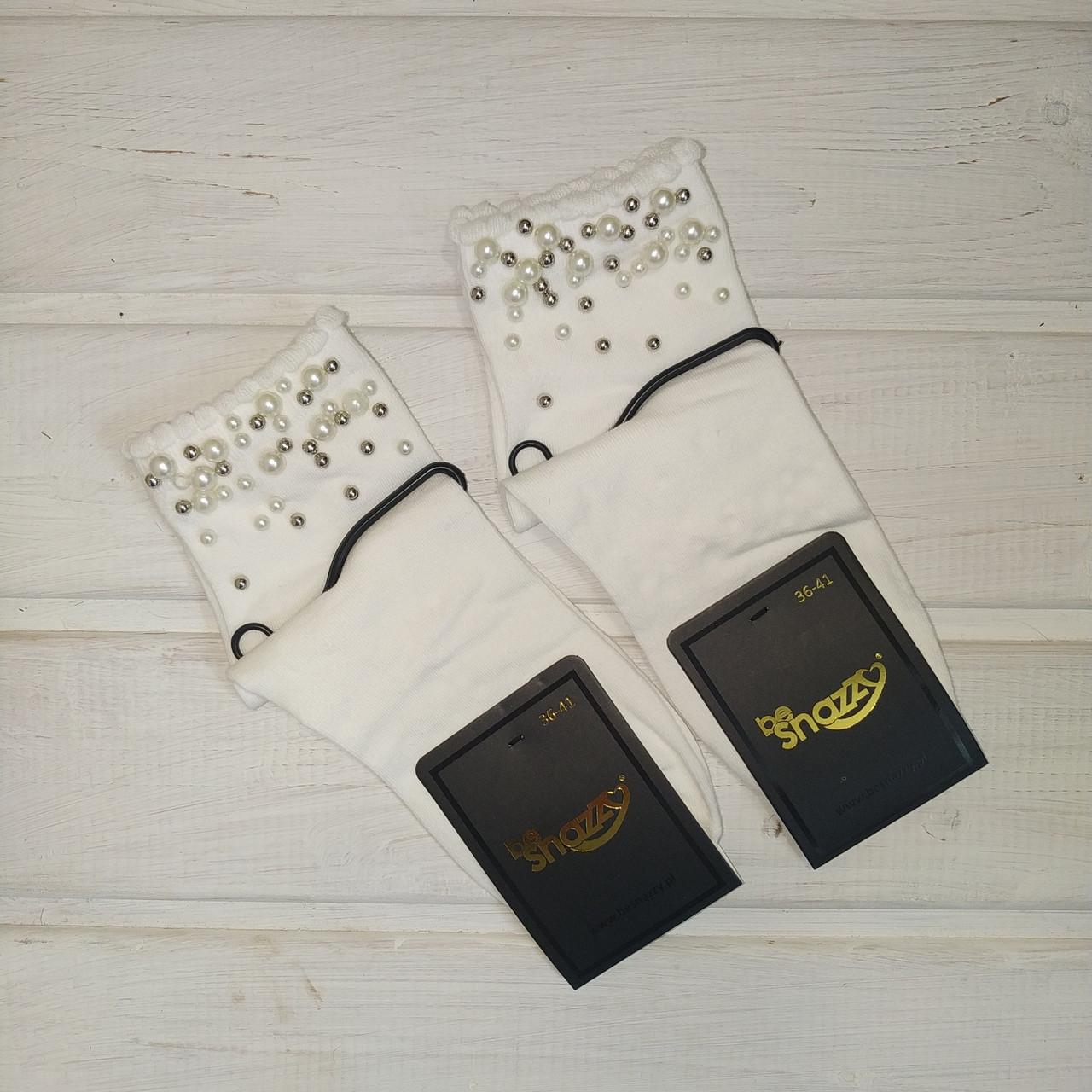Красивые носки женские с бусинками Размер 36-38