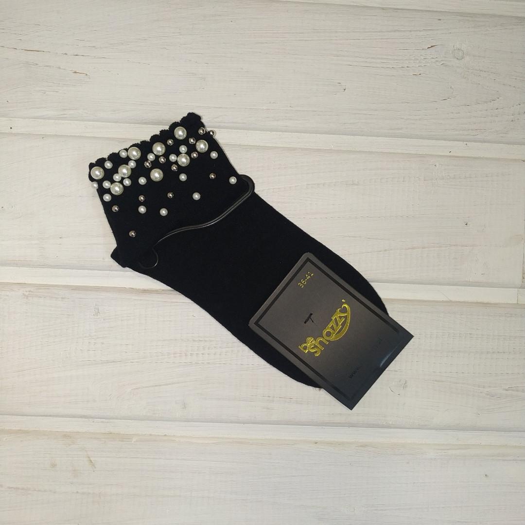 Красивые носки женские с бусинами  Размер 36-38