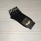 Красивые носки женские с бусинами  Размер 36-38, фото 2