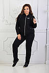 Женский спортивный костюм батал, турецкая двунить, р-р 48-50; 52-54 (чёрный), фото 2