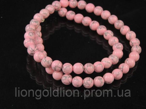 Бусы из розовой бирюзы,шар 10 мм