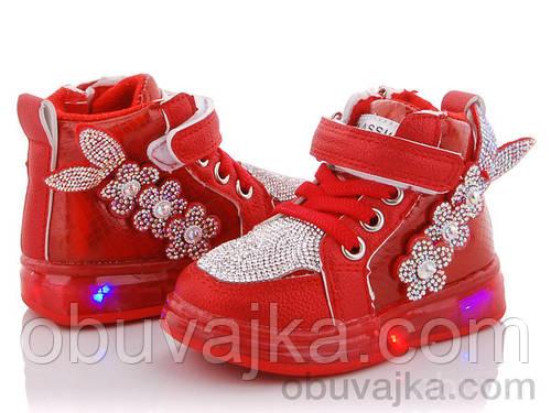 Ботинки для девочек от BBT Демисезонная обувь 2020 (21-26)