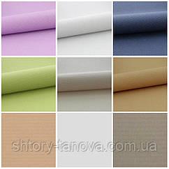 Правила выбора тканей для рулонных штор