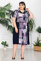 Платье большие размеры 62-72