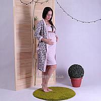 """Комплект хлопковый халат с ночной для будущих и кормящих мам """"Venzil-Rose"""" р.42-54"""