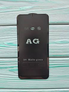 Захисне скло AG Matte Full Glue для Samsung A51 2020 Матове Чорне