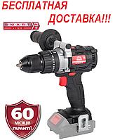 Дрель-шуруповерт ударный 60Нм аккумуляторный бесщёточный 18В, Латвия Vitals Professional AU 1860Pbt BS