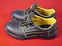 Туфли рабочие без метподноска, МБС. Полуботинки рабочие., фото 1