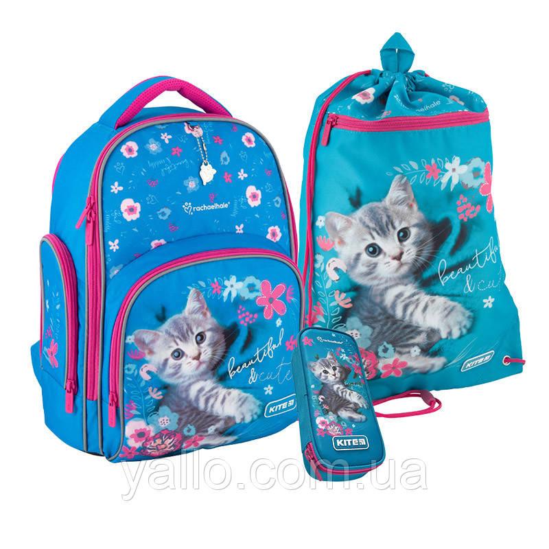 Школьный набор Kite Rachael Hale рюкзак пенал сумка SET_R20-706M