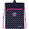 Школьный набор Kite College Line рюкзак пенал сумка SET_K20-706M-4, фото 10